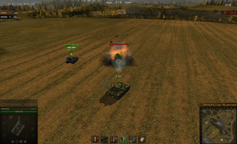mod world of tanks на прицел
