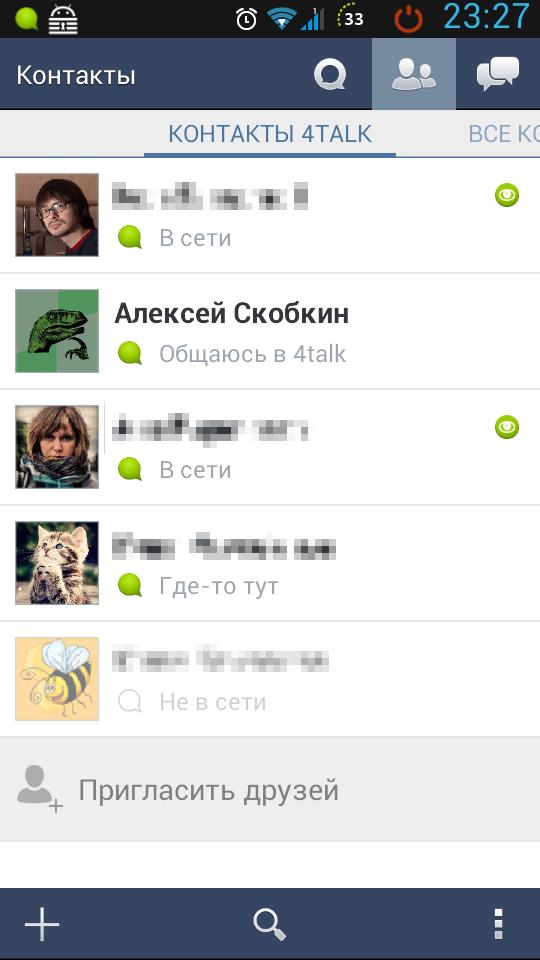 бесплатный облачный майнинг россия
